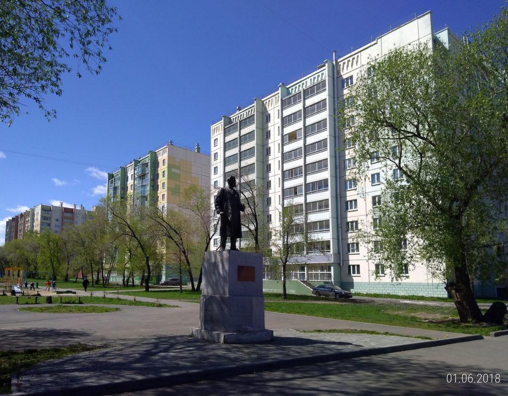 Г. Копейск, Челябинская область